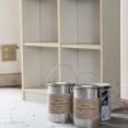 実家片づけ|ペンキを塗って生き返らせた収納棚