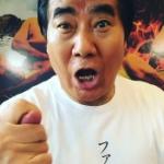 村西とおる「日本に表現の不自由などない。あるのはAVのモザイク修正の彼方だけ」