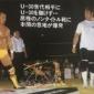 本間さんとは全日本のリングでシングルマッチもあったなぁ。 #...