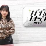 『【乃木坂46】エッッッ!!??あやめちゃん・・・す、凄い・・・』の画像