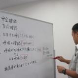 『【北九州】救急救命研修』の画像