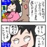 海外アニメに感化された娘