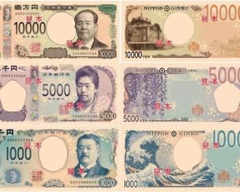 【新紙幣】人物、デザインがダサいと話題に(画像あり)