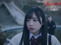 【日向坂46】ドラマ『ボーダレス』第1話予告が解禁!!!!!