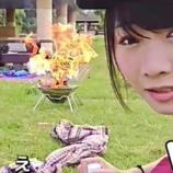 『小幡友美ガスボンベ爆発動画でニコ生主が炎上』の画像