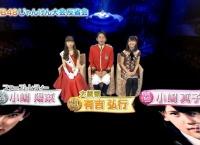 【AKB48】小嶋真子が小嶋陽菜の変顔を完コピw【有吉AKB共和国まとめ】