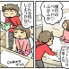 すーちゃん1人部屋デビュー②