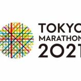 『[イコラブ] 東京マラソン2021の開催延期!【瀧脇笙古】』の画像