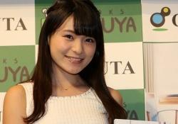 HカップJKグラドルとして日本を席巻した星名美津紀ちゃんが女子大生に!美しすぎる!