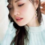 『【乃木坂46】白石麻衣、ビューティーの秘密・・・『MORE 2月号』表紙に登場!!!!!!』の画像