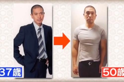 【悲報】松本人志さん(37)→(50)で別人のようになるのサムネイル画像