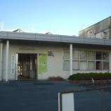 『出水駅 [肥薩おれんじ鉄道]』の画像