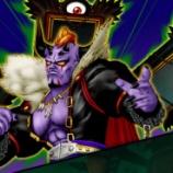 『邪神の宮殿更新「魔宮の守護者たち」』の画像