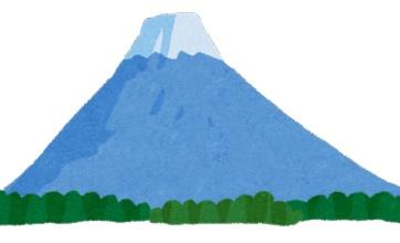 【おしゃれ】使っていくと雪化粧した富士山が姿を現す消しゴム!!!!