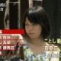 【画像】NHKニュースに映る美女はヤラセだったww