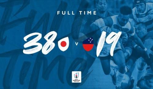 日本がサモアに38-19で勝利しボーナスポイントも獲得(ラグビーW杯 海外の反応)