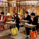 『【乃木坂46】これは完全に中学生だろwwwwww』の画像