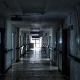 『異形の者たちの通り道「病院の霊道」』の画像