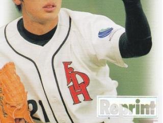 2003年10月27日 ルーキー和田、日本シリーズ優勝 勝ち投手