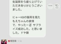 【AKB48】こじまこヲタ(お、今日は相笠がよくレスくれるぞ。本当は良い娘なんだな)