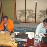 『2005年 5月21~22日 津軽海峡コンテスト:弘前市・兼平』の画像