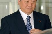 次の首相、管と小沢だったらどっちがいいよ?→小沢8割