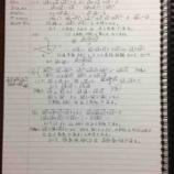 『2020年度名古屋大学文系数学2番【数学B】ベクトル~証明問題の微妙に嫌な感じのするところをついてくるような問題・・・』の画像
