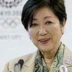 小池百合子が希望の党代表を辞任 !!