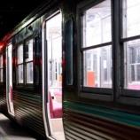 『僕と彼女が乗り込んだ電車はあの世行きだったかもしれない』の画像