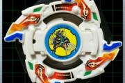 【玩具】「爆転シュートベイブレード」の思い出、ドラグーンのデザイン好き!