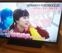 『ローカル番組「稲場愛香(Juice=Juice)」』の画像