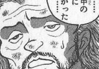 【漫画】刃牙で得た知識wwwwwwwwwwwwwww