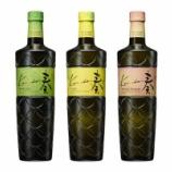 『【新商品】一般のお客様向けにジャパニーズクラフトリキュール「奏 Kanade〈抹茶〉」「同〈柚子〉」「同〈白桃〉」発売』の画像