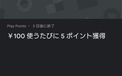 【原神】ミホヨさぁ…露骨すぎませんかねえ