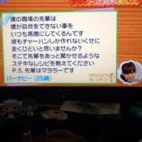 『【動画あり】MOCO'sキッチンにタイバニの「バーナビー」登場!』の画像