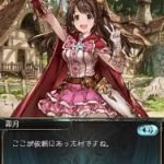 シンデレラファンタジー ~少女達の冒険譚~ エピソード3