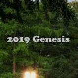 『【DCI】ブラス必見! 2019年ジェネシス・ホーンライン『ペンシルバニア州アレンタウン』本番前動画です!』の画像
