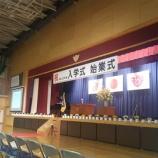 『翔南中学校の入学式』の画像
