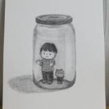 『【鉛筆画】ガラスのボトルに入ったこどものイラスト』の画像