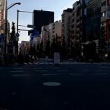 『アキバ散歩』の画像