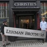『リーマン・ショックとはなんだったのか?5大投資銀行の消滅。』の画像