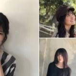 『ひなちまの写真が3枚きたぞ! おーへーそー!!!【乃木坂46】』の画像