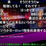【動画】英BBCキャスターが韓国外相へキレキレの攻め質問!韓国外相がグダグダに [海外]