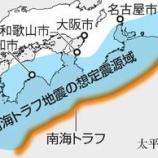 『【報道特集】「繰り返される虐待~その裏には・南海トラフ地震~事前避難で課題」』の画像
