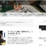 『アンケート「このブログの表示速度は遅いですか?」』の画像