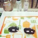 『オークリーサングラスレンズに「メガ プラス コート」』の画像
