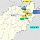 【速報】タリバン戦闘員300人以上死亡!!!