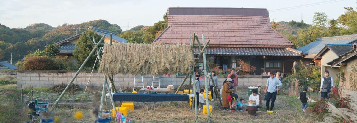 つるまき農園-Tsurumaki Community Farm- イメージ画像