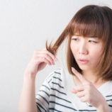 『髪とお肌のコンディション最近悪くないですか??』の画像