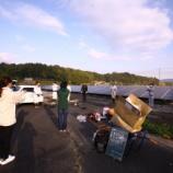 『三和太陽光発電所 社員・新入社員研修を兼ねた除草作業』の画像